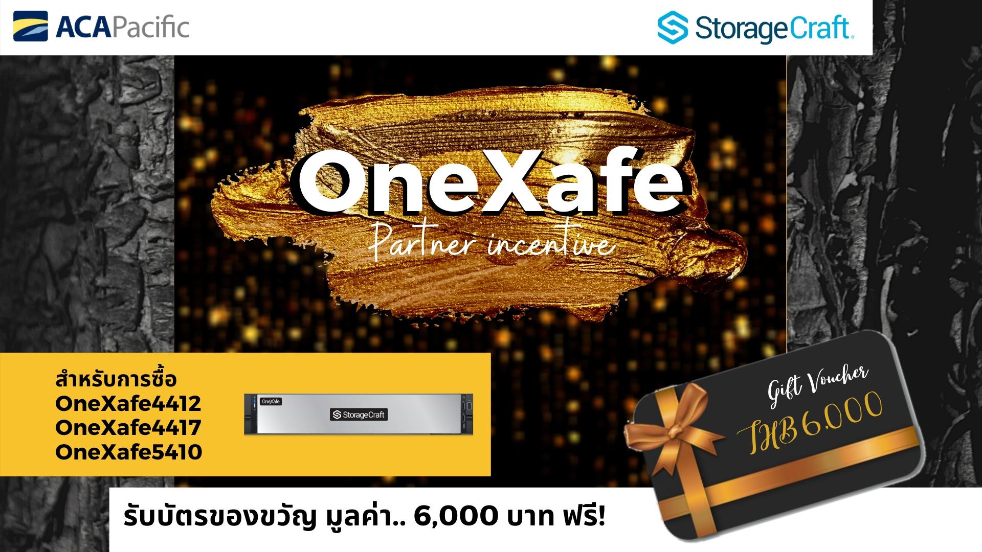 OneXafe 16_9